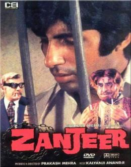 Zanjeer Ateet Geet Sangeet The Vintage Collections